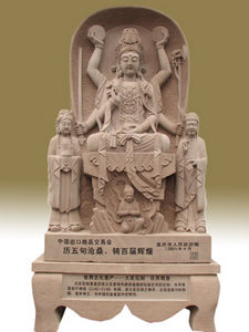 The Dazu Rock Carvings Would be Exhibited in the Next Half of Year