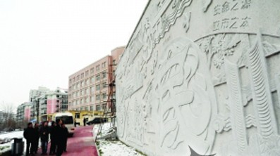 The Biggest Mural of Heilongjiang Completed at Harbin
