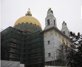 The Restoration of Vienna Marble Church