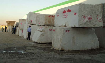 Why Should Exhibit the Iran Stone Expo?