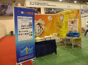 We were in 2012 Qingdao Exhibition