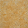 Deep yellow limestone