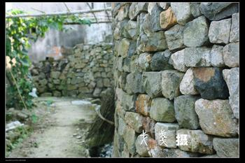 Construct a Stone Wall