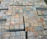 Create a Slate Patio