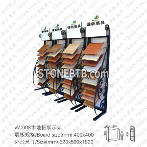 WJ008 Best-Selling Hardwood Tile Flooring Display Stand