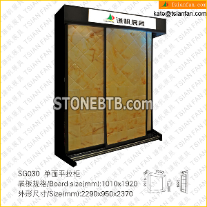 SG030 High Quality Sliding Display Stands in Stone Showroom