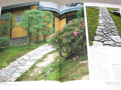 Procedures to Install Stone Garden Edging