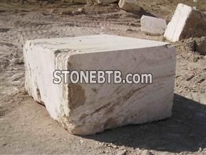 Beige Travertine Stone Block