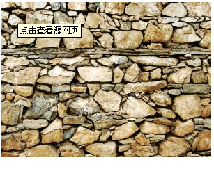 Types of Designs of Stone Walls