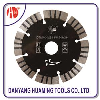 HM-04 High Quality Diamond Cutting Discs For Cutting Marble Granite