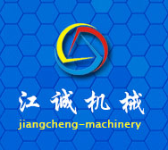 Yunfu Jiangcheng machinery co.,ltd