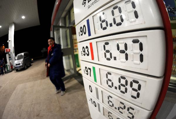 China raises retail prices of gasoline and diesel