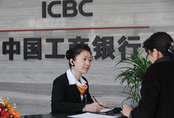 ICBC remains most profitable Chinese company