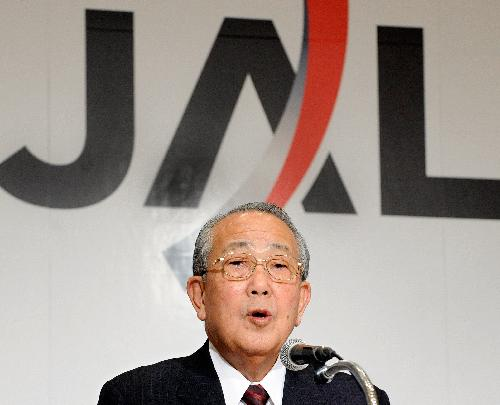 JAL appoints business guru as new CEO
