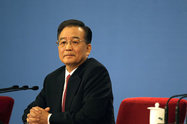 China expects 2010 world recovery