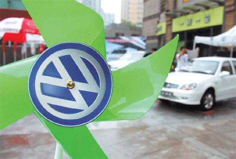 New car plant placed in S China s Foshan
