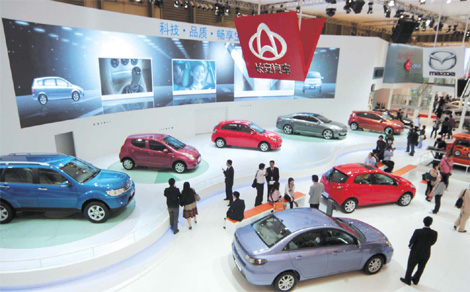 New policy to encourage China s carmaker consolidation