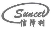 Shijiazhuang Suncel Co.,Ltd.