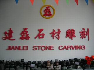Huian Jianlei Stone Products Co.Ltd, China