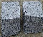 Granite Cube Natural Finish