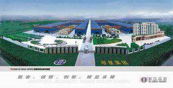 shanghai New taxing Stone Dev.Co.Ltd