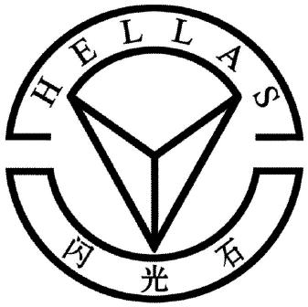 HELLAS Construction Material Co., Ltd.