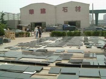 Shandong Huajian Stone Products Co.,Limited