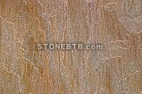 Sandstone Flagstones-Brown