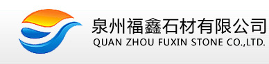 Fuxin stone Co.,ltd