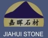 Jinjiang Jiahui Stone Co., ltd
