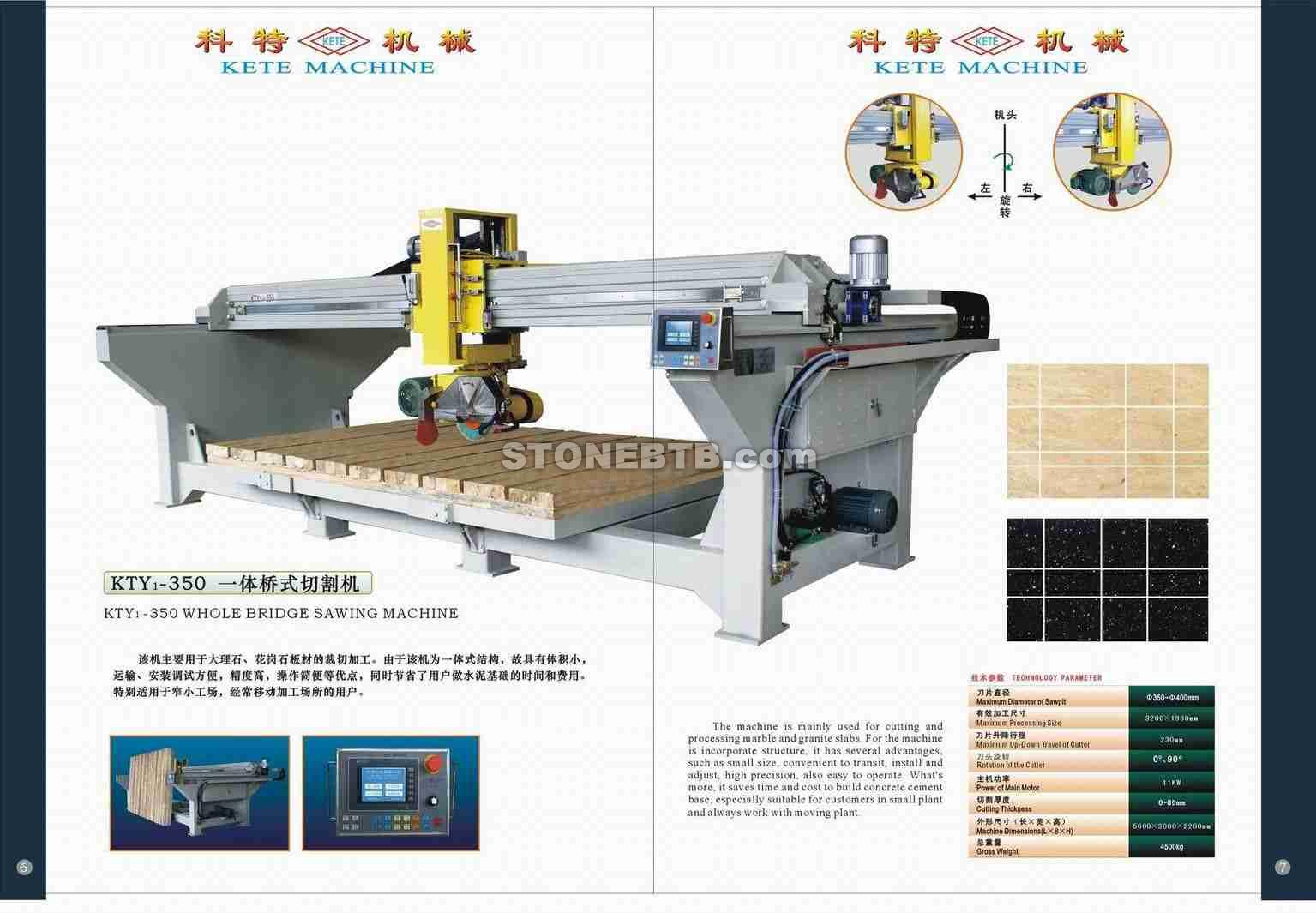 KTY1 350H WHOLE BRADGE AUTOMATIC SAWING MACHINE