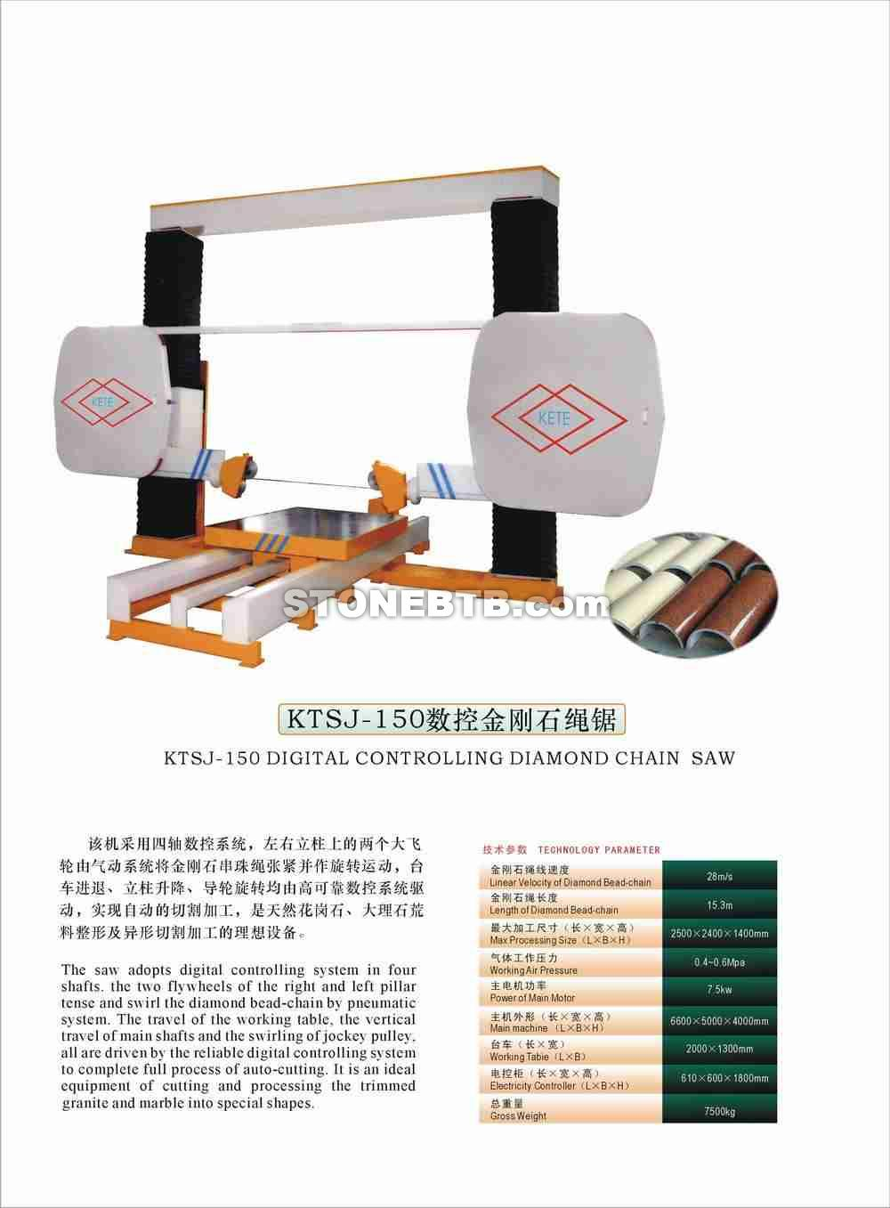 KTSJ 150 DIGITAL CONTROLLING DIAMOND CHAIN SAW