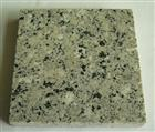 Baltic Brown  Granite G805