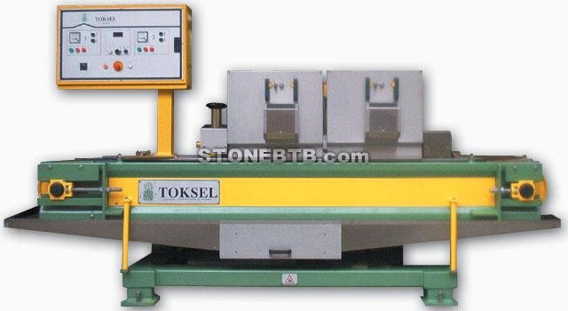 Multi Disk Cutting Machines