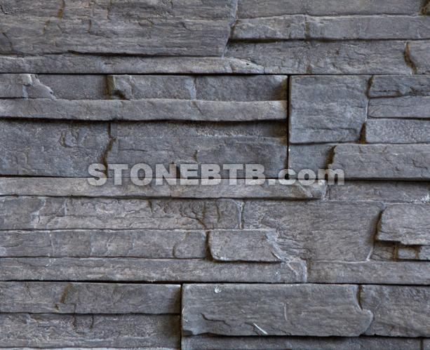 Stacked Stone Tile