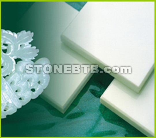 UMG701 White Crystallized Stone
