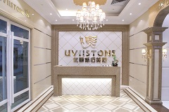 Foshan Uviistone Quartz Building Material Co.Ltd.