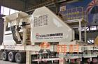 china mobile crusher plant crusher for sale